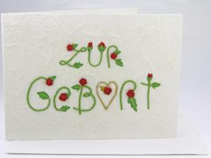 Faltkarte Zur Geburt Faltkarte Handgschöpftes Papier